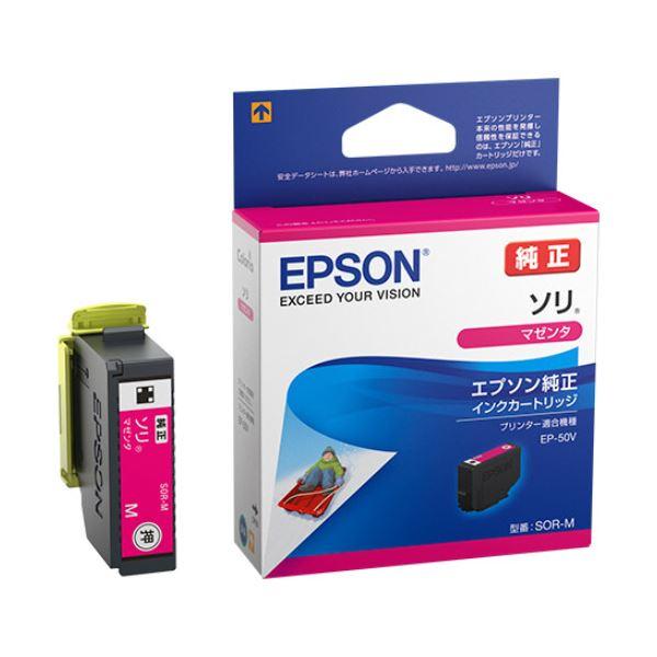 (まとめ) エプソン インクカートリッジ ソリマゼンタ SOR-M 1個 【×10セット】
