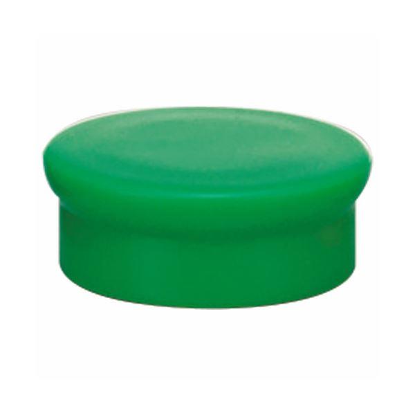 【送料無料】(まとめ) ライオン事務器 マグネット画鋲直径20mm×高さ8mm 緑 MB-20F 1箱(6個) 【×50セット】