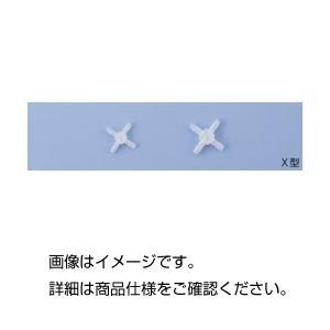(まとめ)ミニコネクター(10個入) MCX-30【×20セット】
