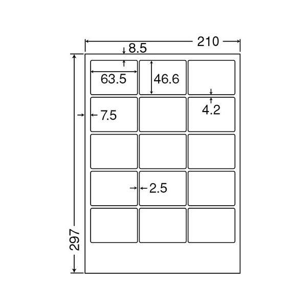 【送料無料】東洋印刷 ナナクリエイトカラーレーザープリンタ用光沢ラベル A4 15面 63.5×46.6mm 四辺余白付 SCL-31箱(400シート:80シート×5冊)
