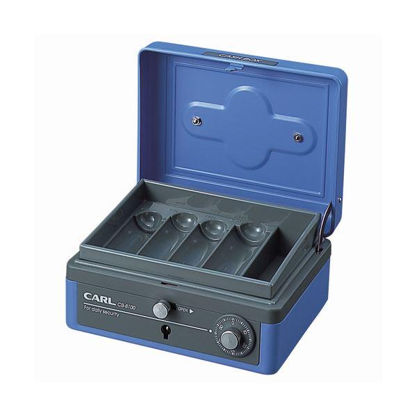 【送料無料】(まとめ) カール事務器 キャッシュボックス 小 W152×D129×H83mm ブルー CB-8100-B 1台 【×10セット】