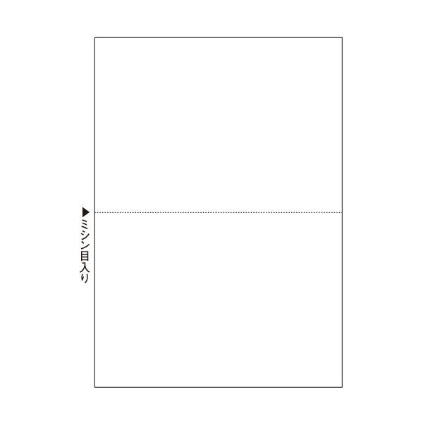 【送料無料】小林クリエイト 汎用カットシート A4横ミシン 1本 2分割 A4M55Y1 1箱(2500枚:500枚×5冊)