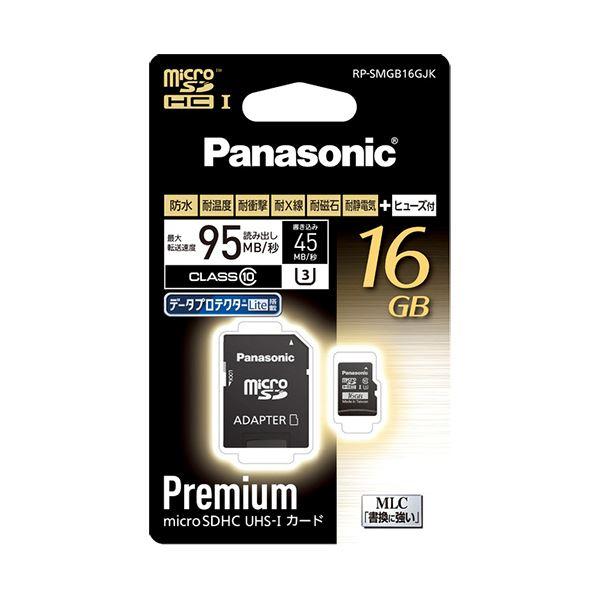 (まとめ)パナソニック microSDHCUHS-Iカード 16GB Class10 RP-SMGB16GJK 1枚【×3セット】