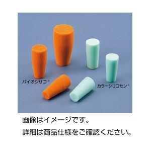 (まとめ)カラーシリコセン T-19K【×70セット】