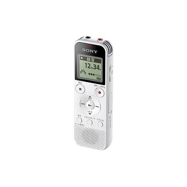 ステレオICレコーダー 4GB ホワイト
