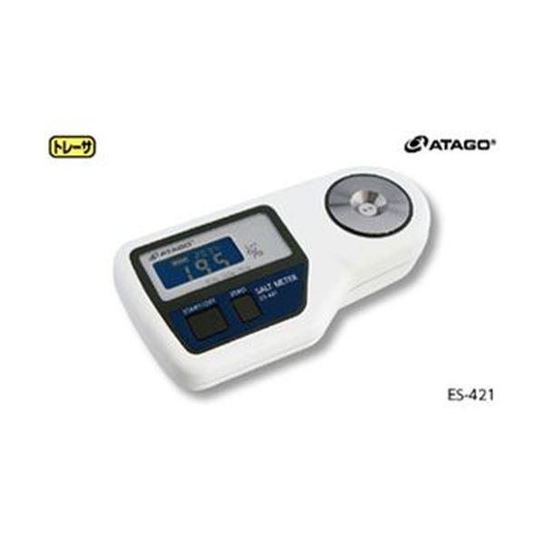 デジタル塩分計 ES-421