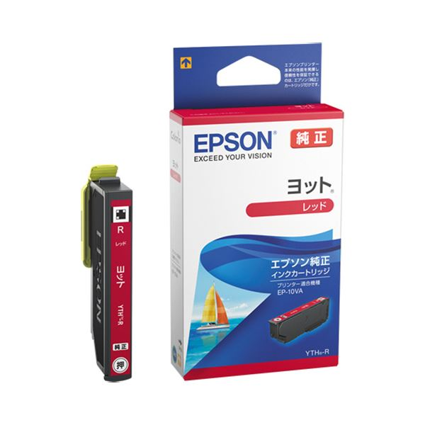 【送料無料】(まとめ) エプソン インクカートリッジ ヨットレッド YTH-R 1個 【×10セット】