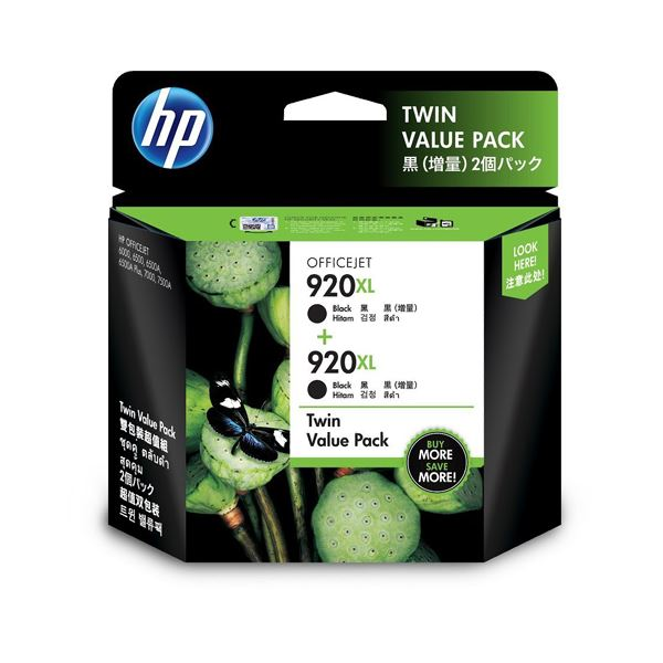 【送料無料】(まとめ)HP HP 920XLインクカートリッジ 黒 増量 E5Y51AA 1パック(2個)【×3セット】