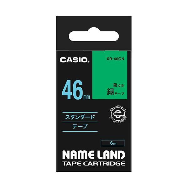 【送料無料】(まとめ) カシオ CASIO ネームランド NAME LAND スタンダードテープ 46mm×6m 緑/黒文字 XR-46GN 1個 【×5セット】