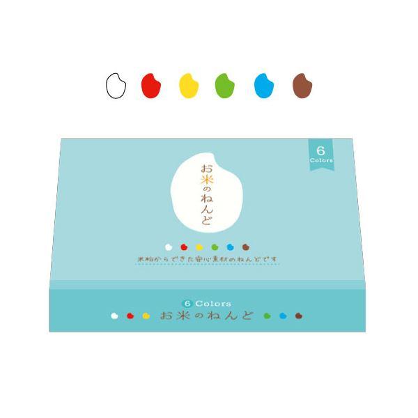【送料無料】(まとめ)お米のねんど 6色 レギュラーカラー【×5セット】