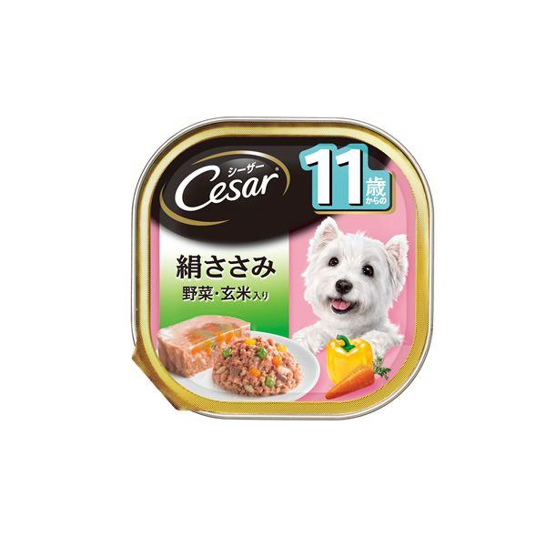 (まとめ)シーザー 11歳 絹ささみ 野菜・玄米入り 100g (ペット用品・犬フード)【×96セット】