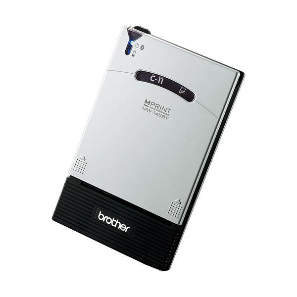 【送料無料】ブラザー M PRINTモバイルプリンター MW-145BT 1台