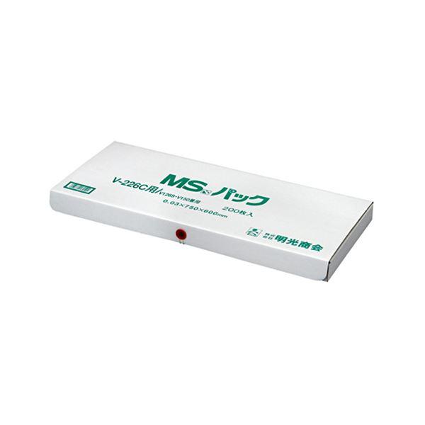 【送料無料】(まとめ)明光商会 シュレッダー用ゴミ袋 MSパック 透明 V-226C用 1パック(200枚)【×3セット】