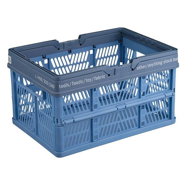 【送料無料】(まとめ) 折りたたみバスケット/収納ボックス 【L ブルー】 ハンドル付き 積み重ね可 『プロフィックス』 【×10個セット】