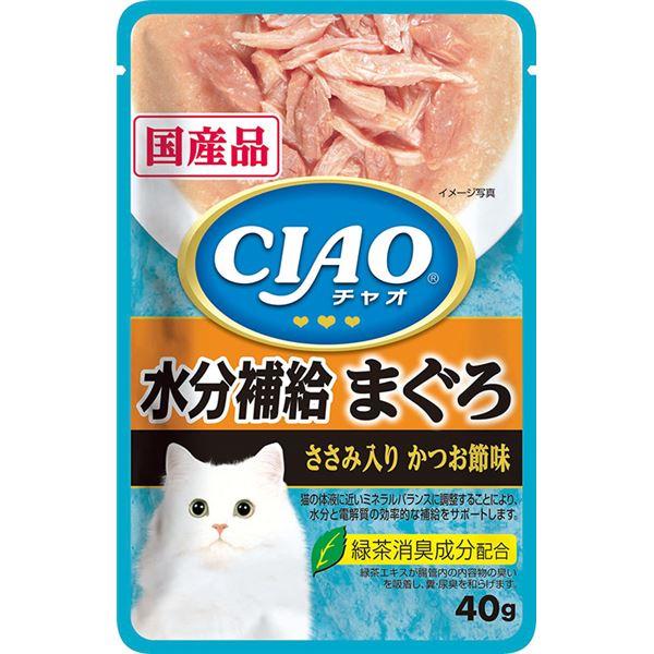 (まとめ)CIAO パウチ 水分補給 まぐろ ささみ入り かつお節味 40g (ペット用品・猫フード)【×96セット】