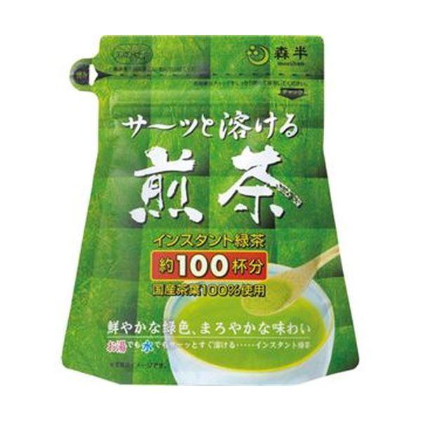 【送料無料】(まとめ)森半 サーッと溶ける煎茶 60g 1袋【×20セット】