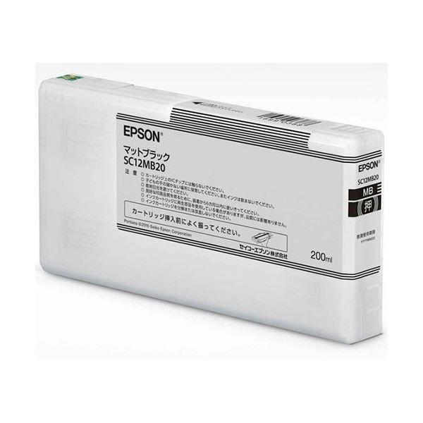 【送料無料】エプソン インクカートリッジ 200mlマットブラック SC12MB20 1個
