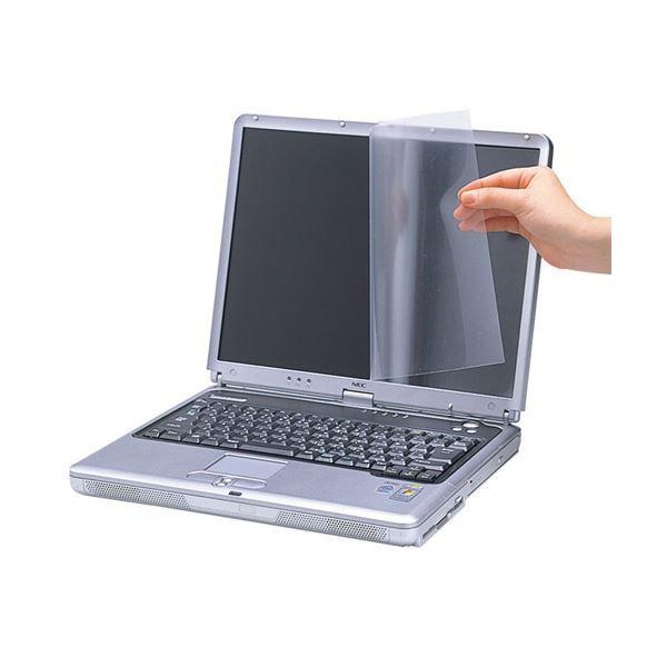 【送料無料】(まとめ)バッファロー AirStationPRO USB2.0用 無線LAN子機 300Mbps 11n・a・g・b対応 WLP-U2-300D 1個【×3セット】