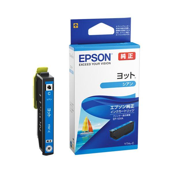 (まとめ) エプソン インクカートリッジ ヨットシアン YTH-C 1個 【×10セット】