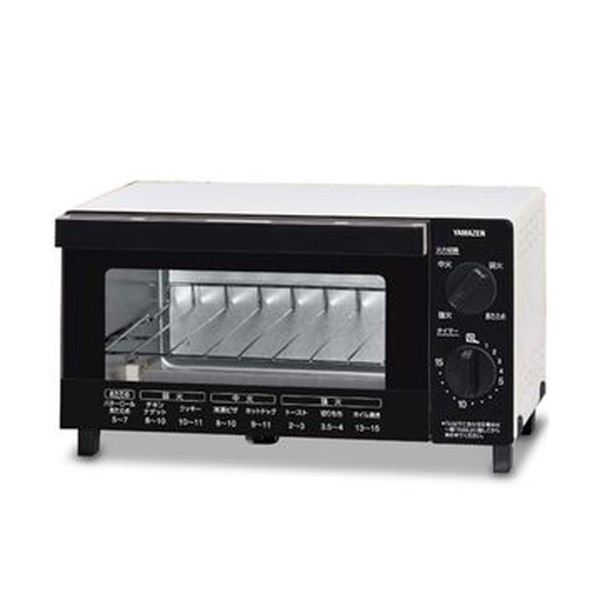 【送料無料】(まとめ)YAMAZEN オーブントースターホワイト YTB-D100(W)1台【×3セット】