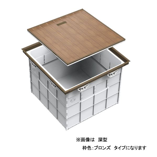 【送料無料】らくらく浅型床下収納庫 606角 SFS606B ブロンズ 【0306-02262】