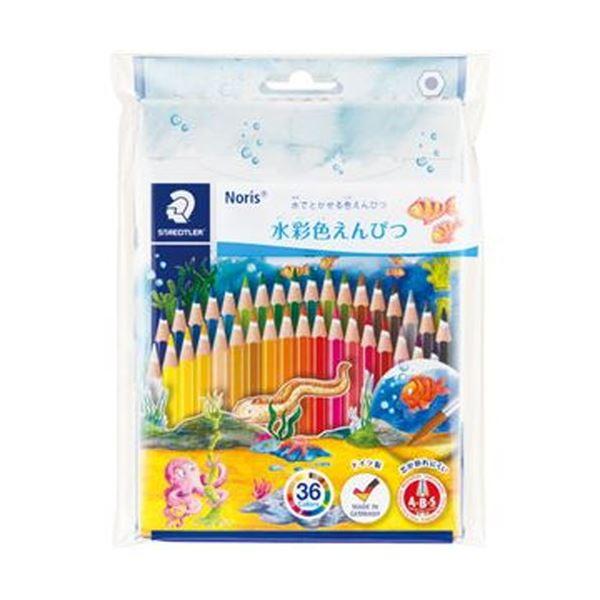 【送料無料】(まとめ)ステッドラー ノリスクラブ 水彩色鉛筆36色セット 14410ND36P 1パック【×5セット】