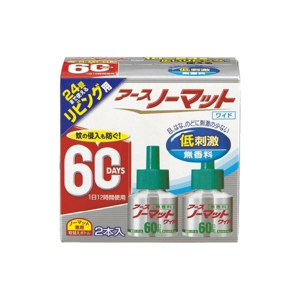【送料無料】(まとめ)アース製薬 アースノーマットリビング用60日取替 2本入【×10セット】