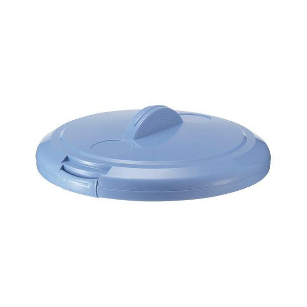 【送料無料】(まとめ) 積水テクノ成型 エコポリペール 丸型 90L フタ ブルー PEFN9B 1個 【×10セット】