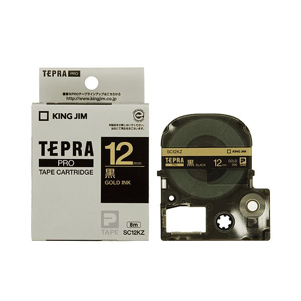【送料無料】(まとめ) キングジム テプラ PRO テープカートリッジ パステル 12mm 黒/金文字 SC12KZ 1個 【×10セット】