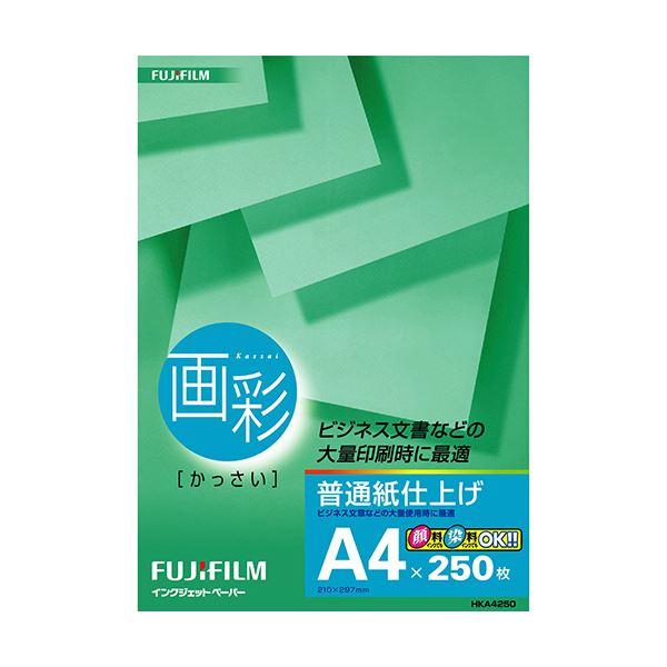 (まとめ) 富士フィルム FUJI 画彩 普通紙仕上げ A4 HKA4250 1冊(250枚) 【×30セット】