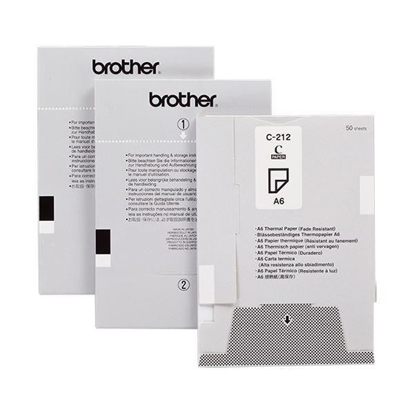 【送料無料】ブラザー 高保存感熱紙 A6サイズC-212 1パック(1000枚:50枚×20個)
