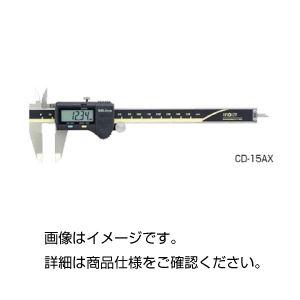 (まとめ)デジタルノギス CD-15AX【×3セット】