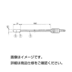 【送料無料】(まとめ)外部センサー TR-0106【×20セット】
