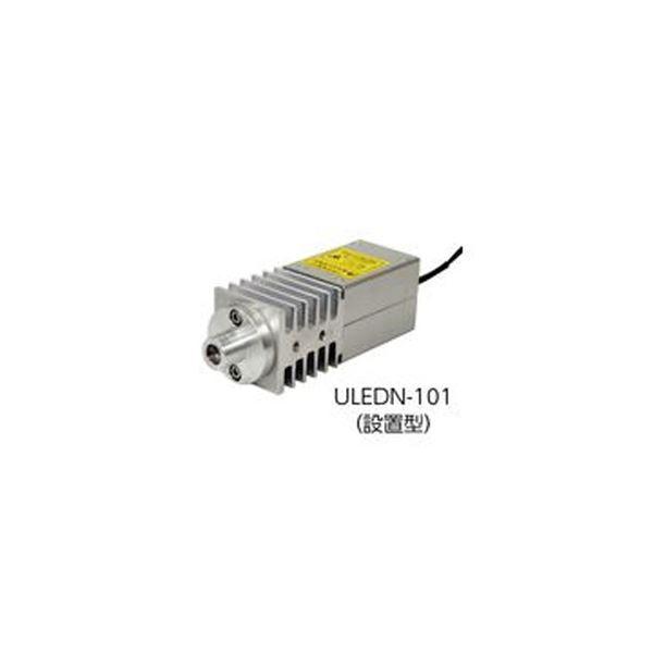 【送料無料】UV-LED照射装置 ULEDN-101(設置型)