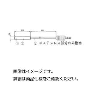 (まとめ)液温センサー TR-0406【×20セット】