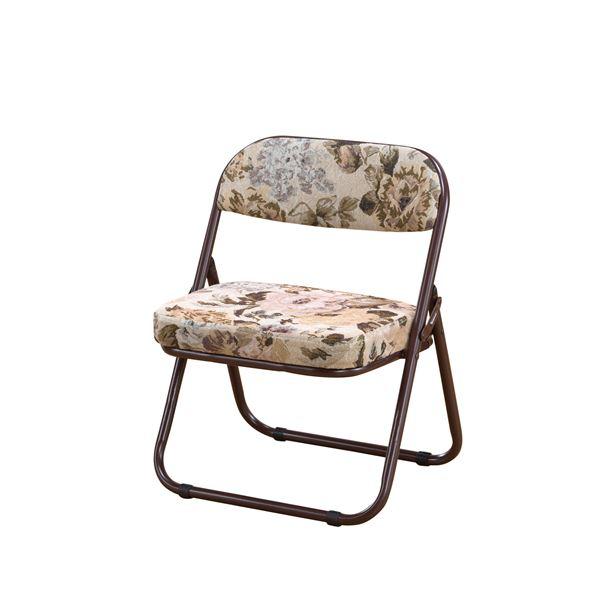 【送料無料】軽くて折りたたみゴブラン柄座椅子 2脚組【代引不可】
