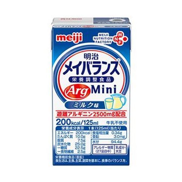 【送料無料】(まとめ)明治 メイバランスArgMiniミルク味 125ml 1ケース(24本)【×3セット】