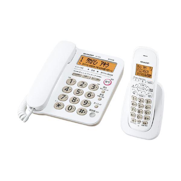 【送料無料】シャープ デジタルコードレス電話機 JD-G32CL