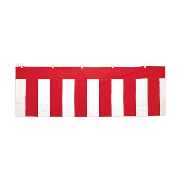 【送料無料】ササガワ 紅白幕 木綿製 紅白ロープ付タテ900mm×長さ9m 40-6502 1枚