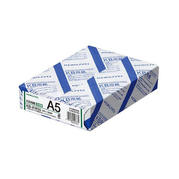 【送料無料】コクヨ KB用紙 A5 KB-KW30 1セット(5000枚:500枚×10冊)