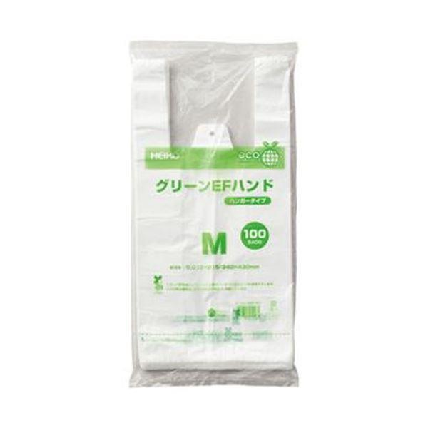 【送料無料】(まとめ)HEIKO グリーンEFハンドハンガータイプ 乳白 M #6901803 1パック(100枚)【×50セット】