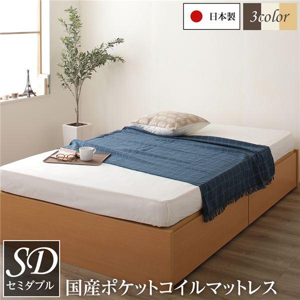 【送料無料】日本製 ヘッドレス ボックス収納 ベッド セミダブルサイズ 国産ポケットコイルマットレス 引き出し2杯付き 長尺物収納可 大容量 頑丈 耐荷重500kg ナチュラル【代引不可】