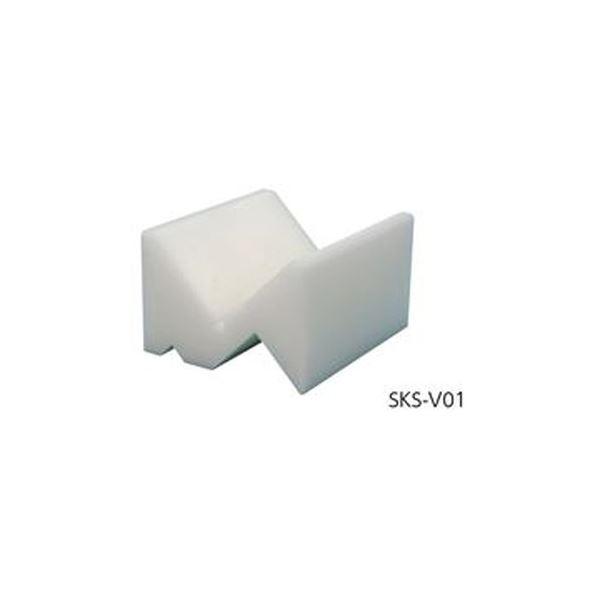 V型観察台 SKS-V01