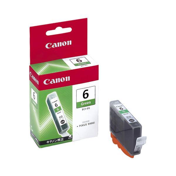 【送料無料】(まとめ) キヤノン Canon インクタンク BCI-6G グリーン 9473A001 1個 【×10セット】