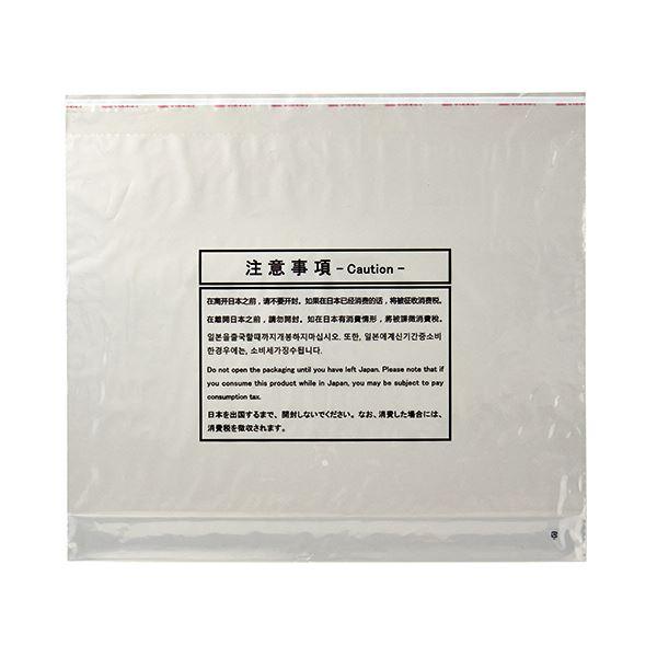 【送料無料】王子アドバ 免税対象品用ポリ袋 平袋Lサイズ OJ-MPH-L 1パック(100枚) 【×10セット】