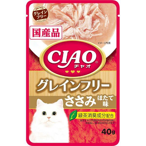 (まとめ)CIAOパウチ グレインフリー とりささみ ほたて味 40g (ペット用品・猫フード)【×96セット】