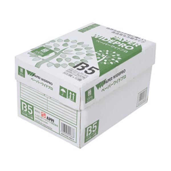 【送料無料】(まとめ)APP(コピー用紙)ペーパーワイドプロ B5 1箱(5000枚)【×2セット】