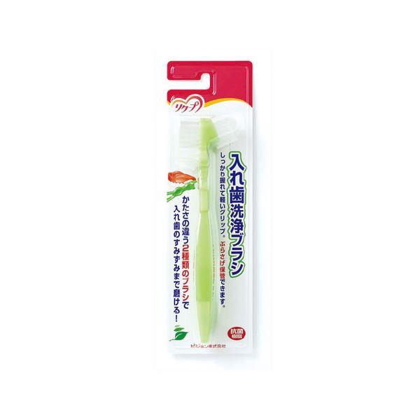 (まとめ)入れ歯洗浄ブラシ【×30セット】