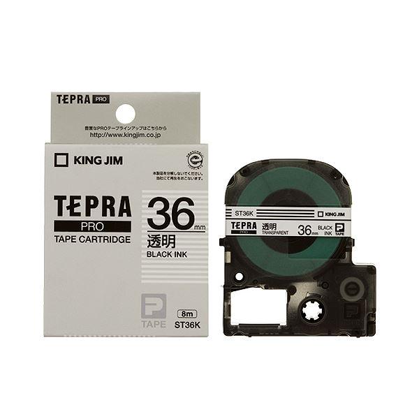 【送料無料】(まとめ) キングジム テプラ PRO テープカートリッジ 36mm 透明/黒文字 ST36K 1個 【×5セット】