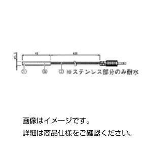 (まとめ)ステンレス保護管センサーTRー0306【×20セット】